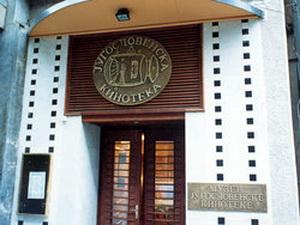 kinoteka-kosovska